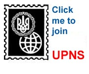 Join UPNS