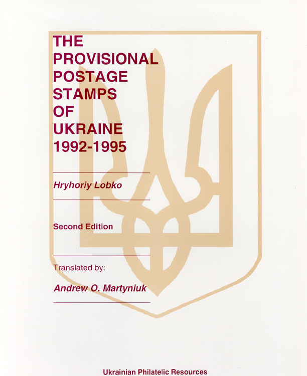 book-provisionalstamps